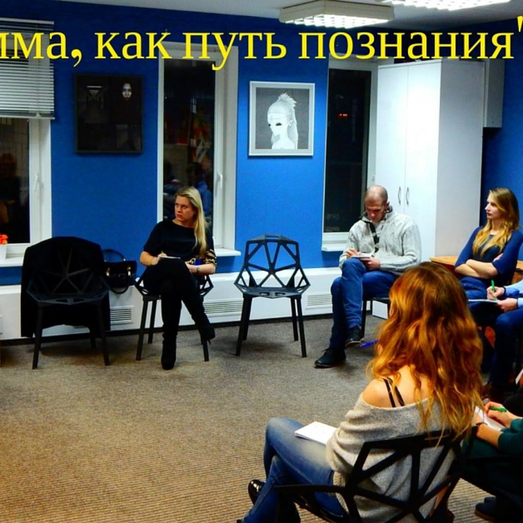 Enneagramma-kak-put-poznaniya-master-klass
