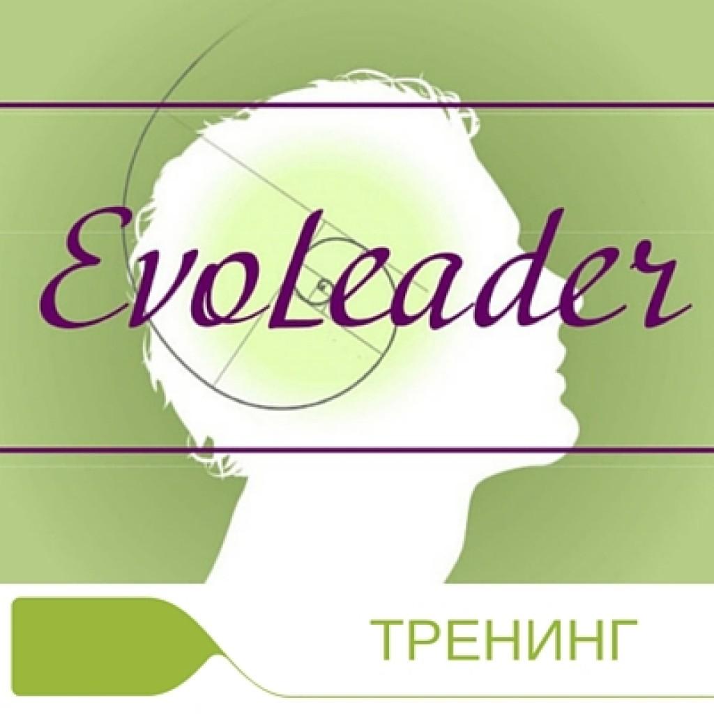 evolycia lidera