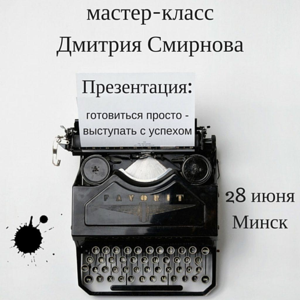 Prezentatsiya
