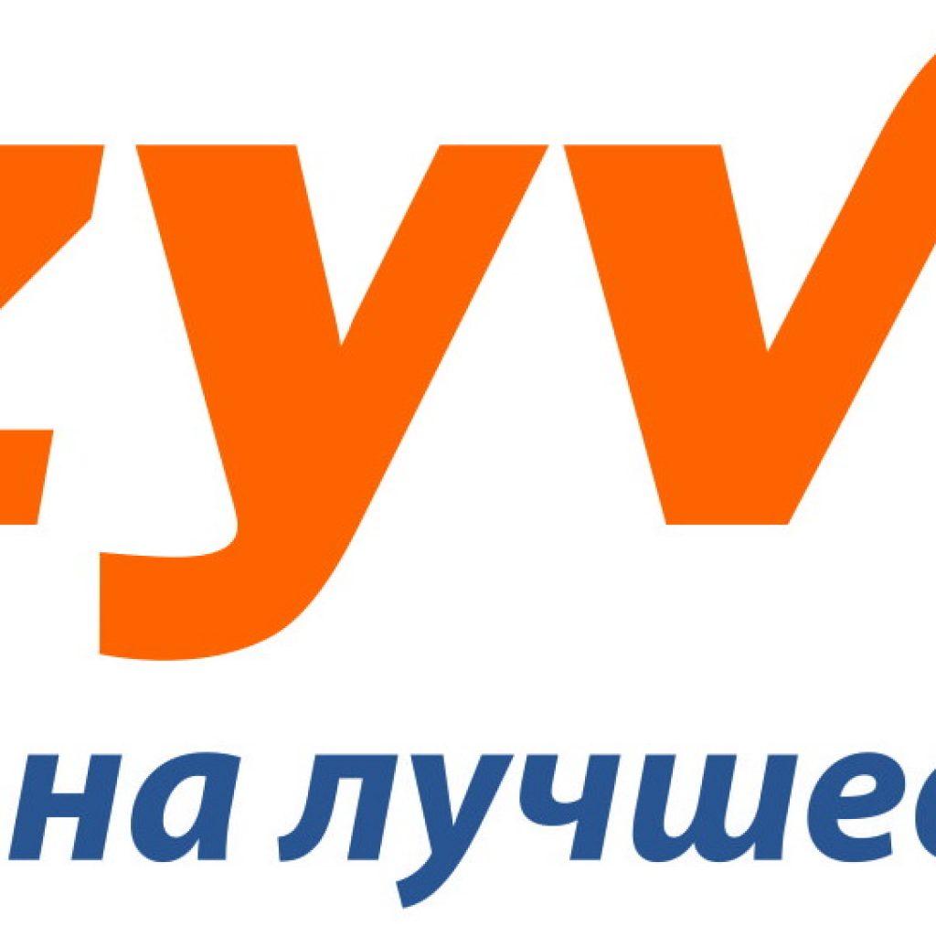 Логотип-Отзывы на лучшее