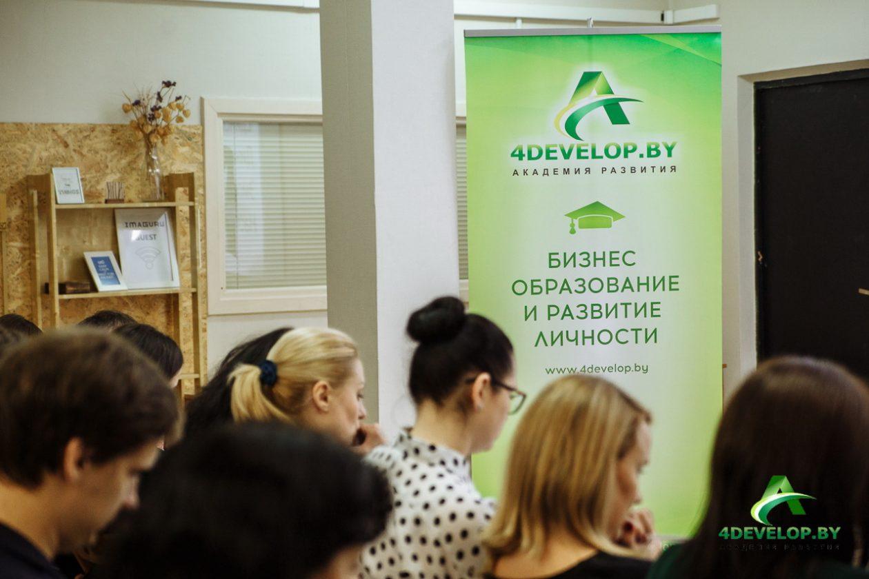 Тренинг Презентация Дмитрия Смирнова 5240