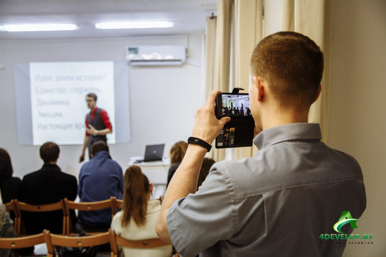Тренинг Презентация Дмитрия Смирнова 5259