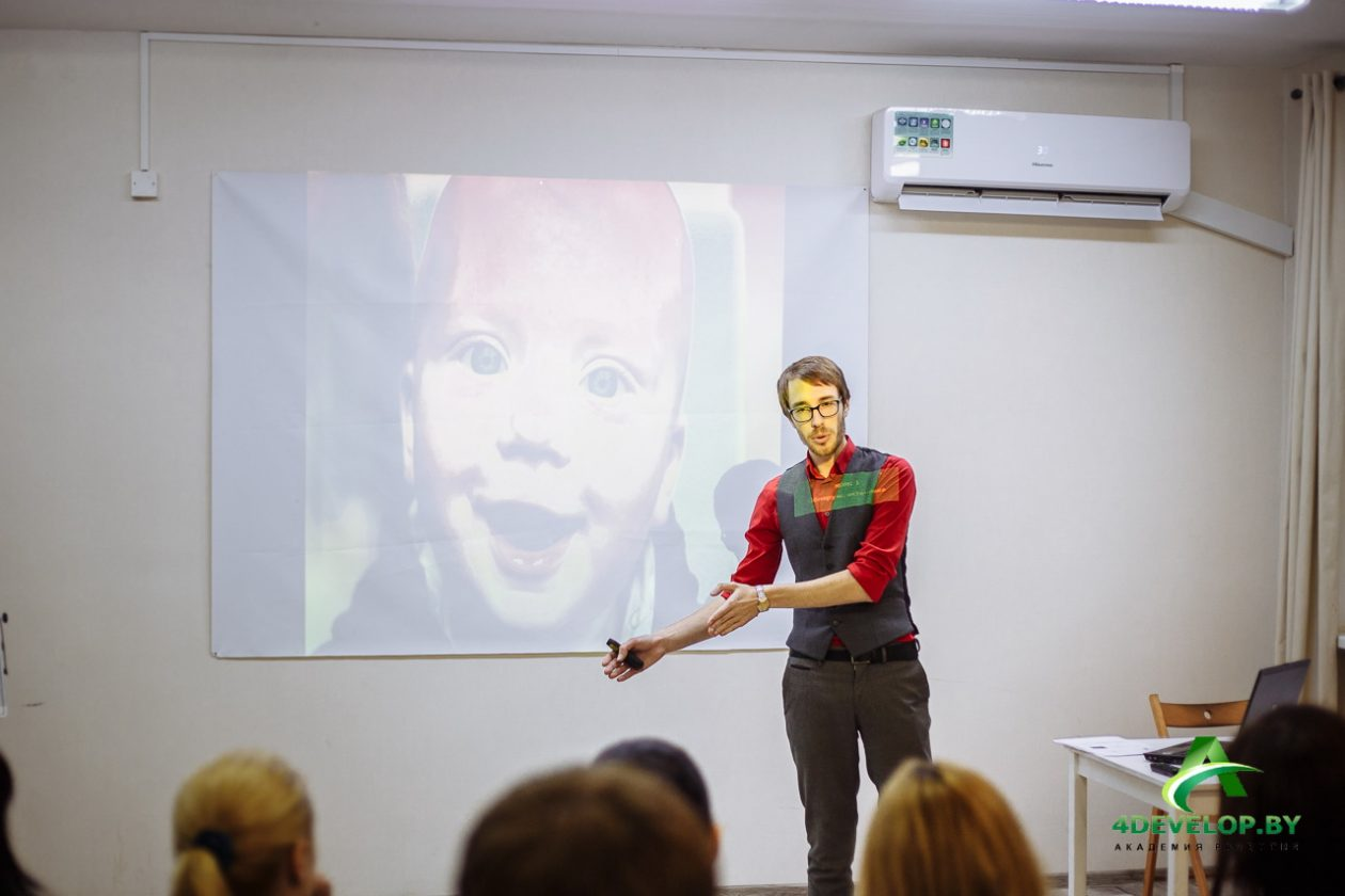 Тренинг Презентация Дмитрия Смирнова 5333