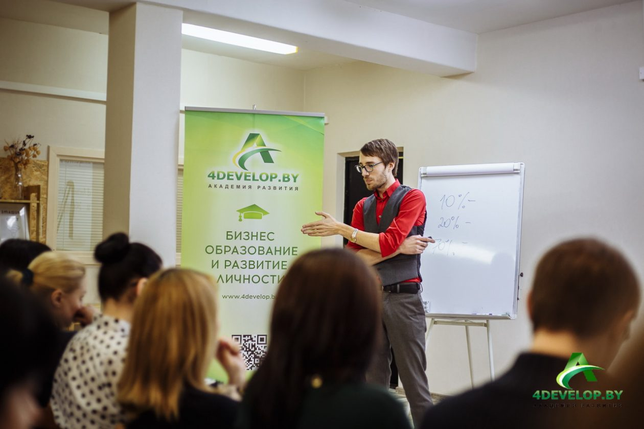 Тренинг Презентация Дмитрия Смирнова 5365