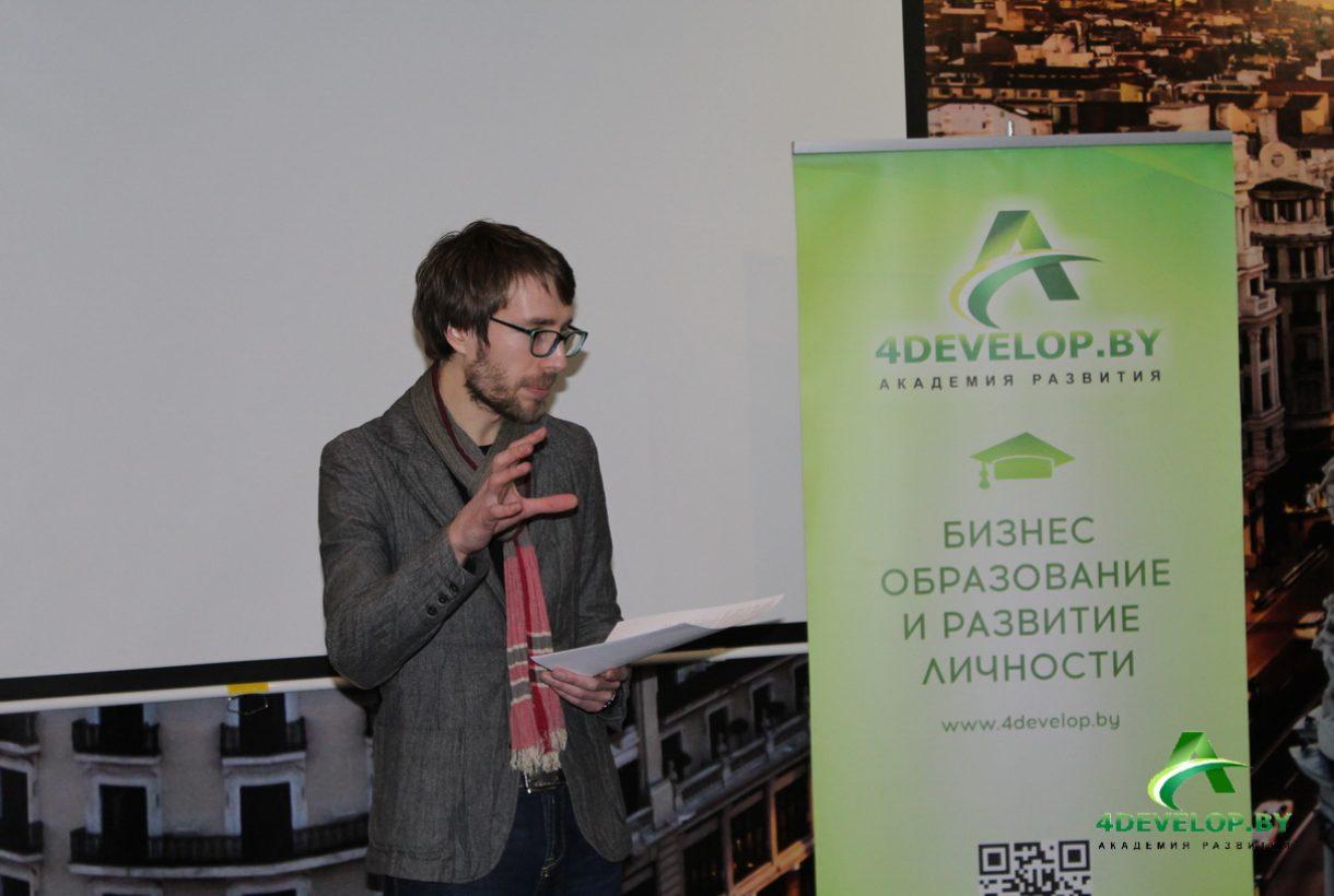 Курс Ораторского искусства Дмитрия Смирнова IMG_4301