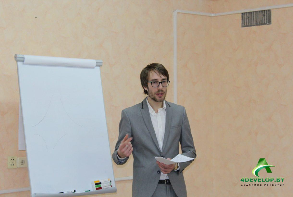 Презентация Тренинг Дмитрия Смирнова IMG_4530