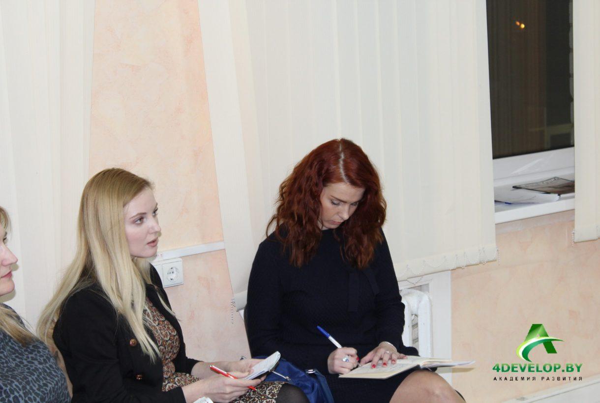 Презентация Тренинг Дмитрия Смирнова IMG_4539