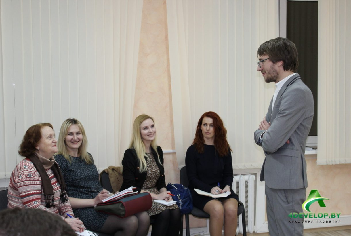 Презентация Тренинг Дмитрия Смирнова IMG_4551