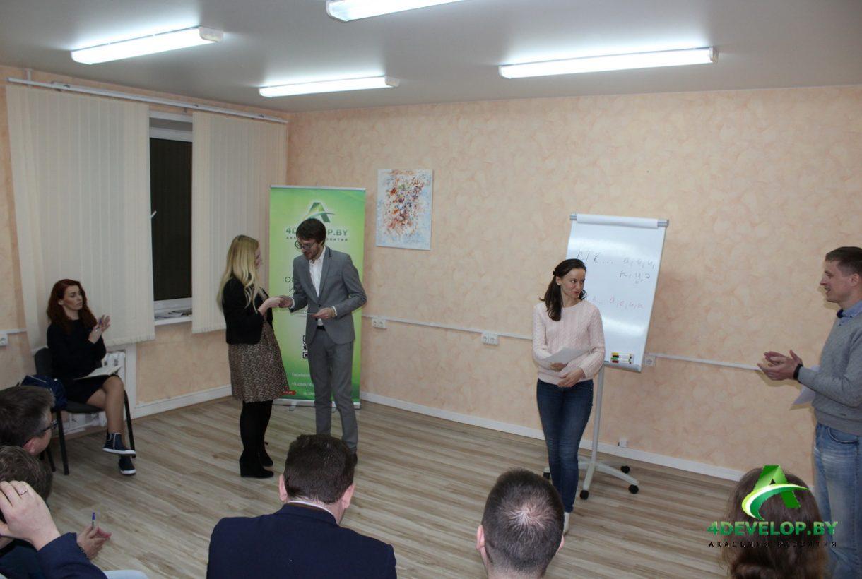 Презентация Тренинг Дмитрия Смирнова IMG_4566