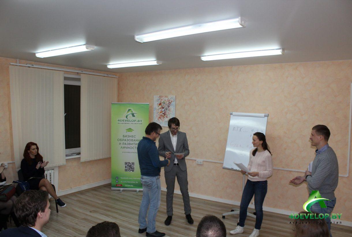 Презентация Тренинг Дмитрия Смирнова IMG_4573