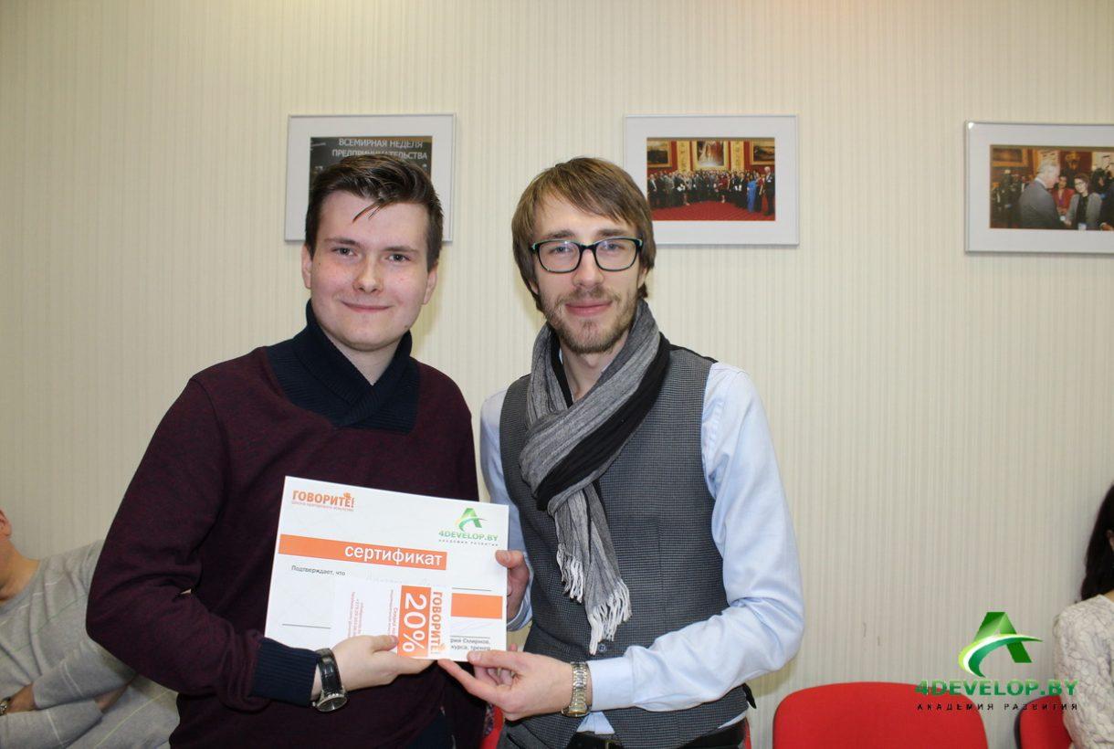 Вручение сертификата IMG_4578