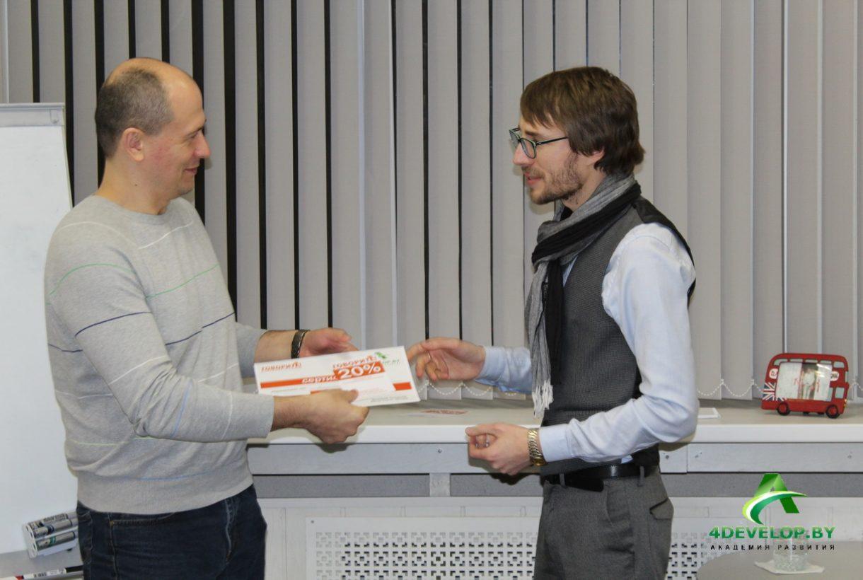 Вручение сертификата IMG_4581