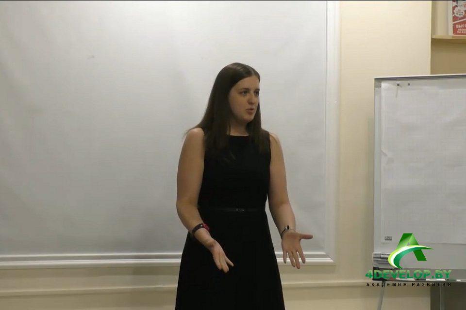 Ораторский клуб в Минске — Ораторское искусство и мастерство 10