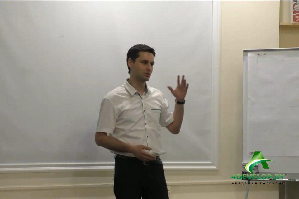Ораторский клуб в Минске — Ораторское искусство и мастерство 11