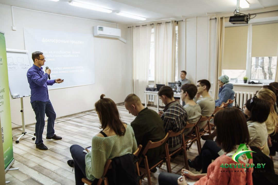 Стратегии продаж в Facebook Виталий Пронин-IMG_7300