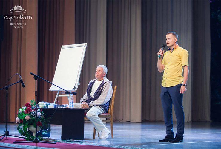 Александр Хакимов в Минске 1