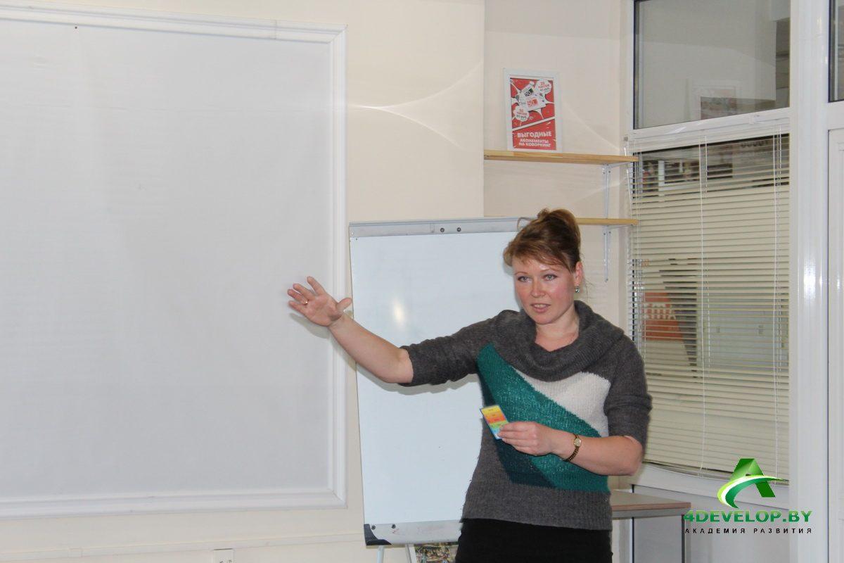 Ораторское искусство и постановка голоса в Минске IMG_4740