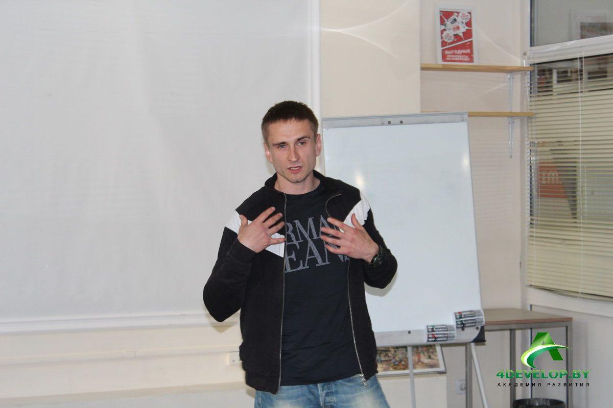 Ораторское искусство и постановка голоса в Минске IMG_4743