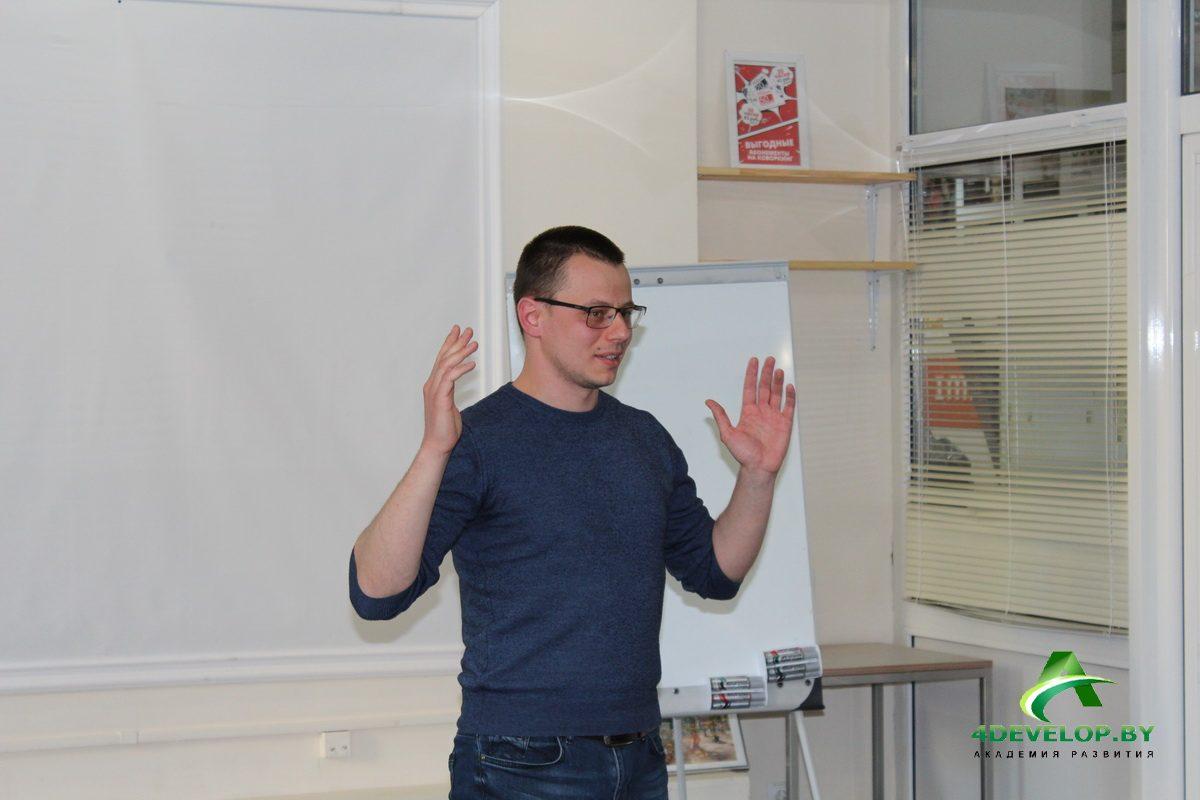Ораторское искусство и постановка голоса в Минске IMG_4747