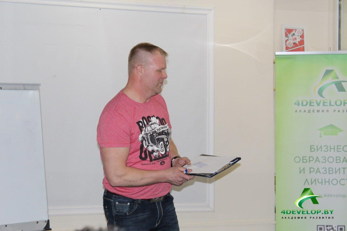 Ораторское искусство и постановка голоса в Минске IMG_4768