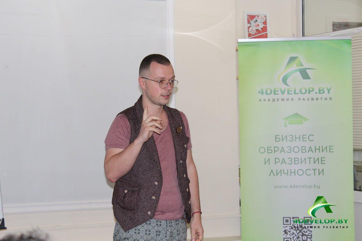 Ораторское искусство и постановка голоса в Минске IMG_4769