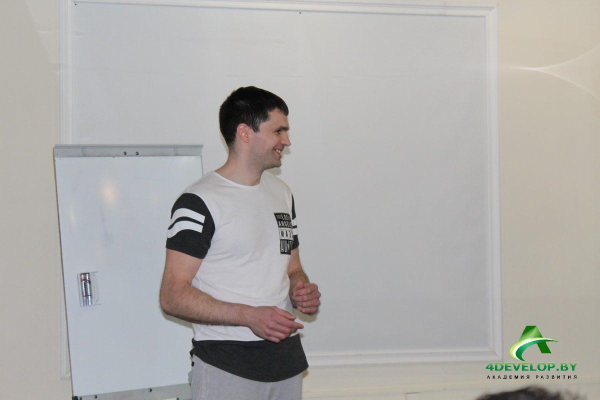 Ораторское искусство и постановка голоса в Минске IMG_4773