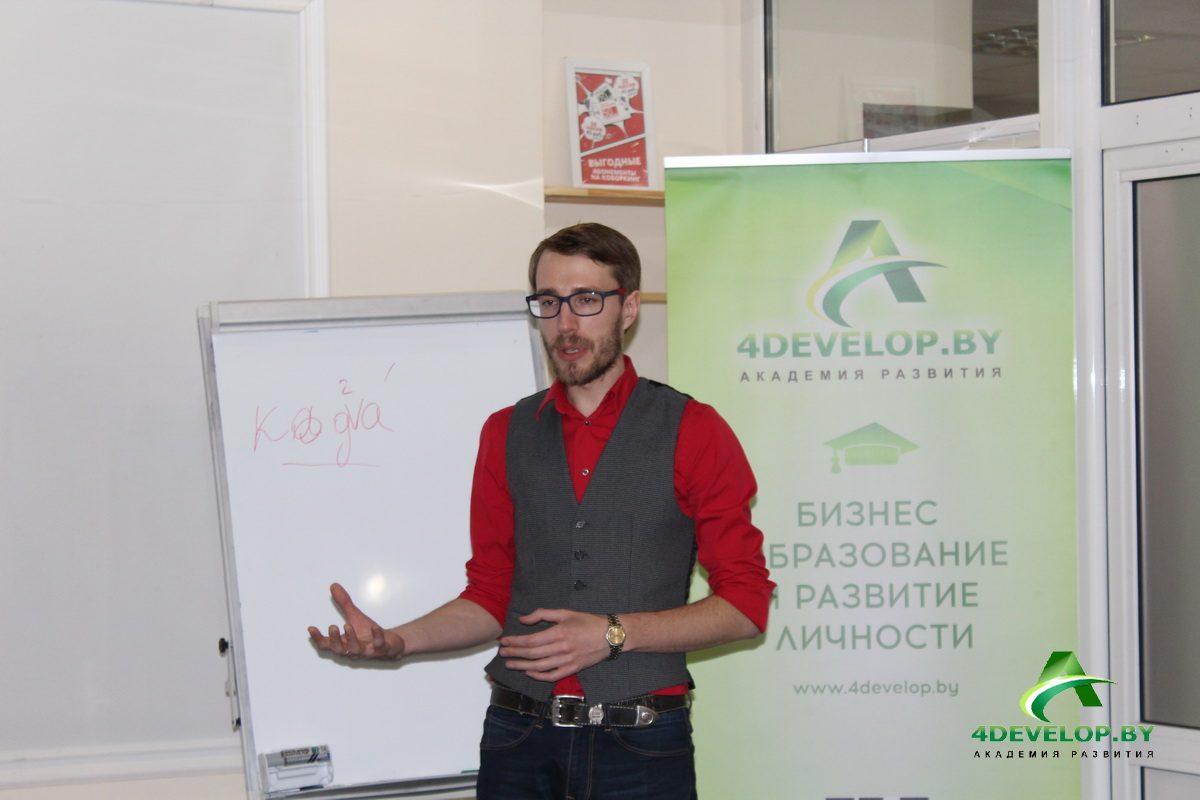 Ораторское искусство и постановка голоса в Минске IMG_4961