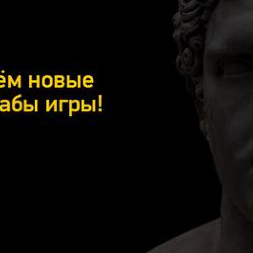 Высоцкий Консалтинг