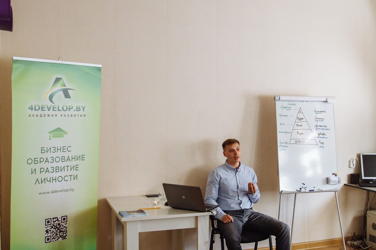 Психология отношений мастер-класс Виталия Бамбура 2