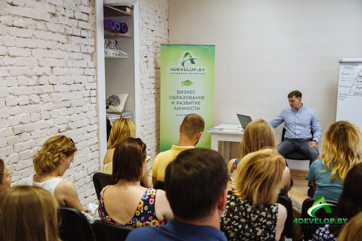 Психология отношений мастер-класс Виталия Бамбура 6