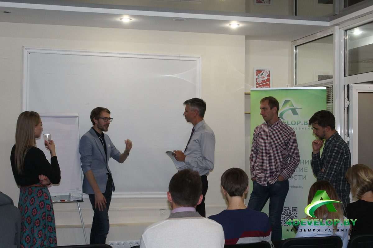Презентация себя и бизнеса Тренинг Дмитрия Смирнова в Минске 1
