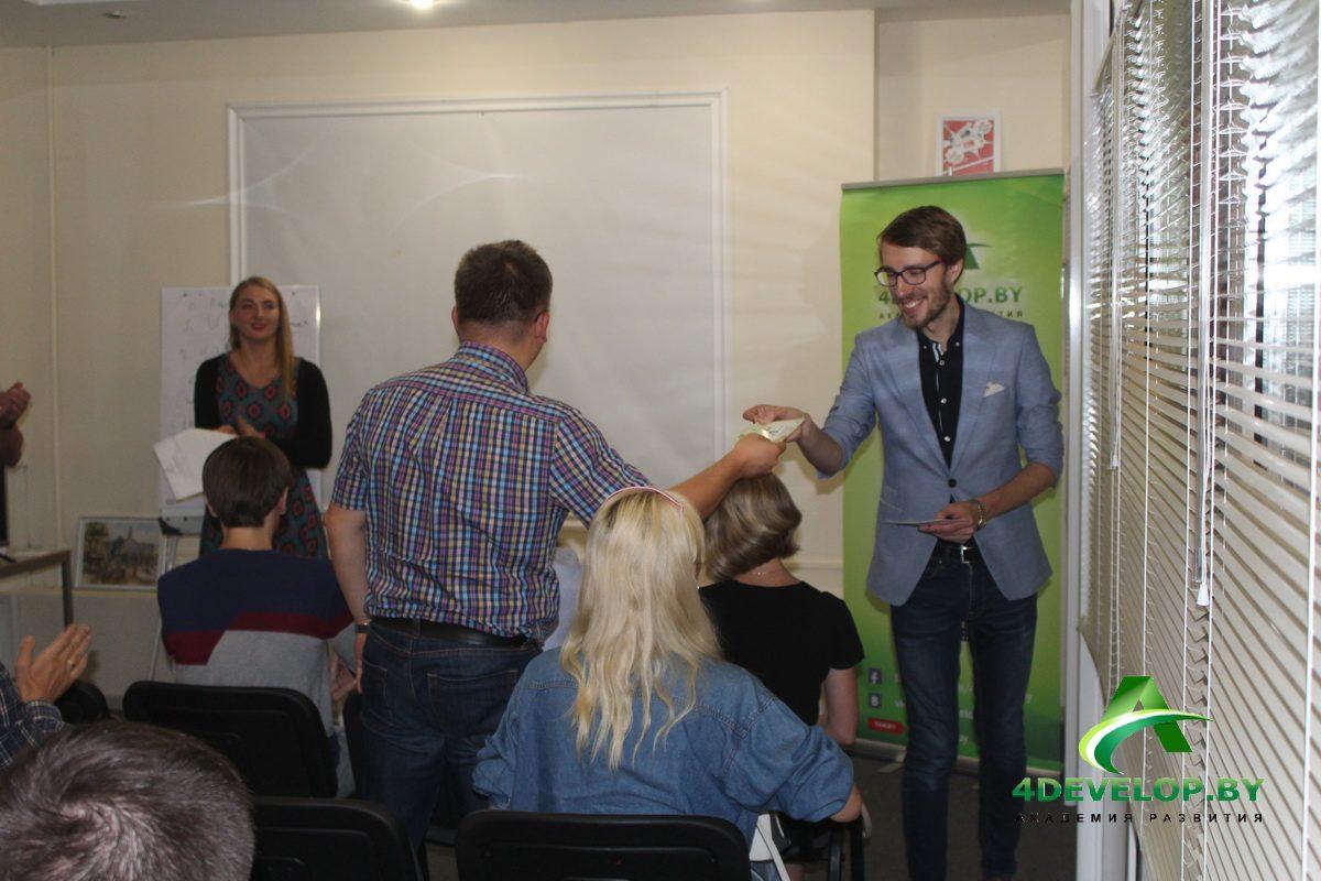 Презентация себя и бизнеса Тренинг Дмитрия Смирнова в Минске 13