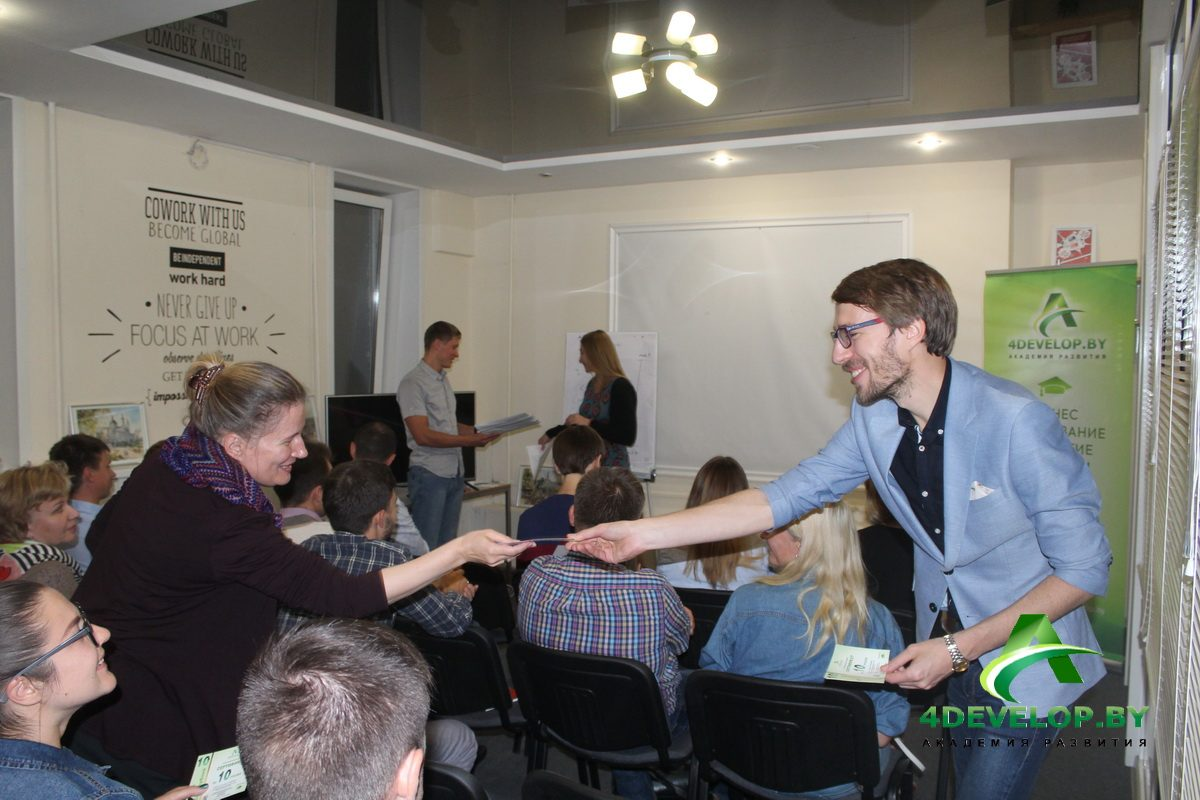 Презентация себя и бизнеса Тренинг Дмитрия Смирнова в Минске 16