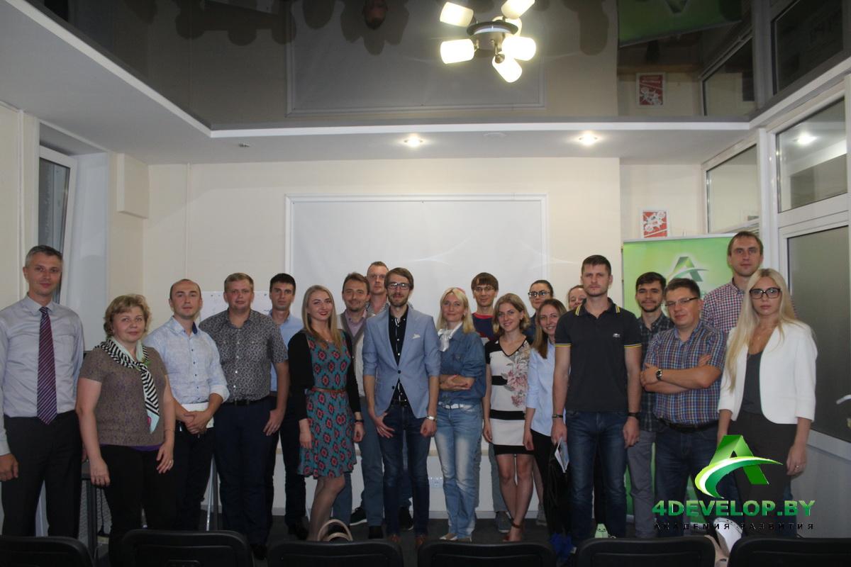 Фото отчет с тренинга Презентация себя и бизнеса Дмитрия Смирнова (12.9.17)
