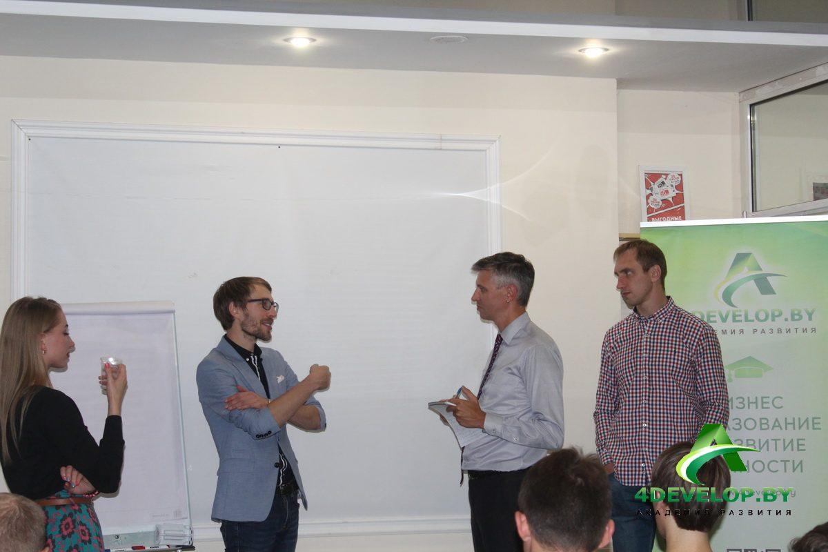 Презентация себя и бизнеса Тренинг Дмитрия Смирнова в Минске 2