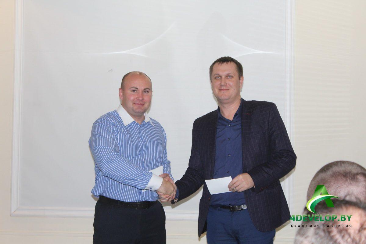 Бизнес-процессы мастер-класс Алексея Долгова 10