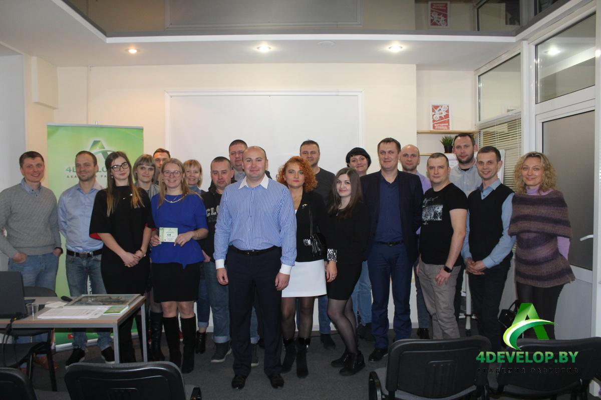 «Эффективные бизнес-процессы» Фото отчет с МК  Алексея Долгова