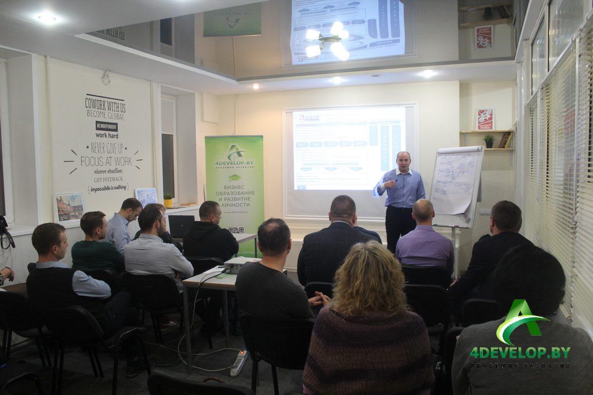Бизнес-процессы мастер-класс Алексея Долгова 2
