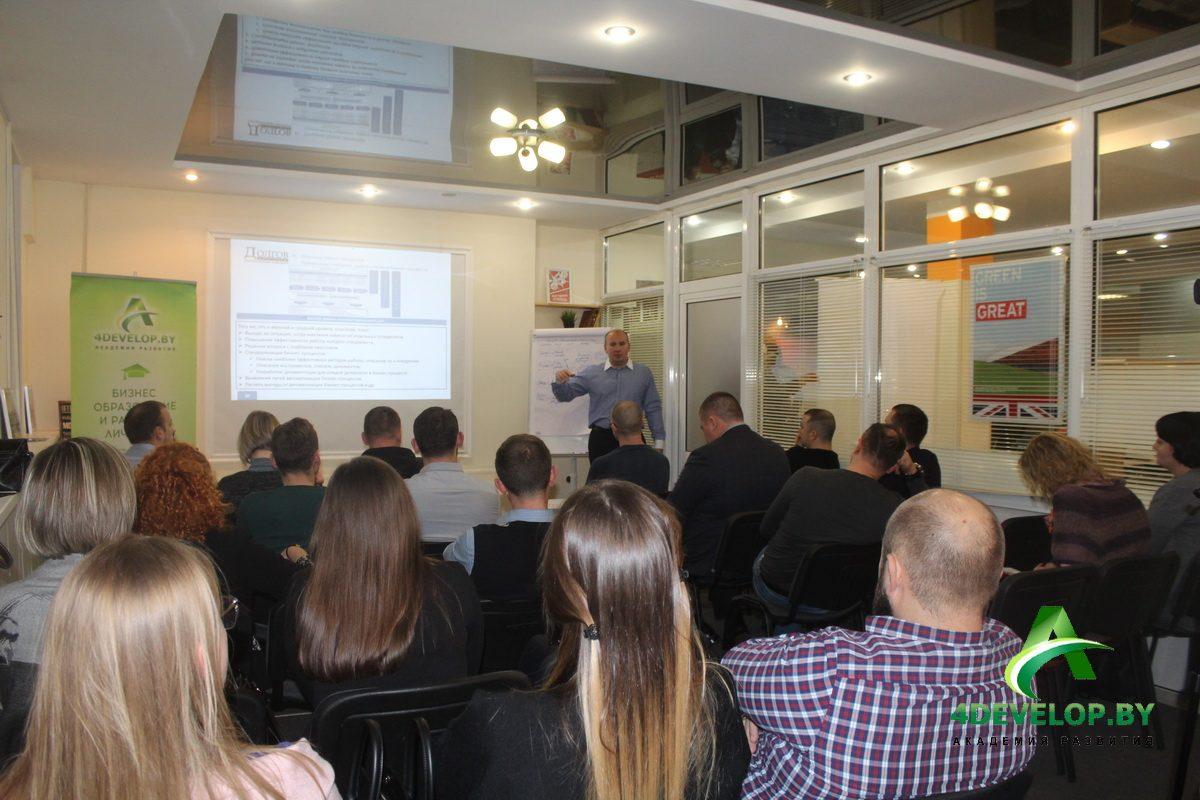 Бизнес-процессы мастер-класс Алексея Долгова 6