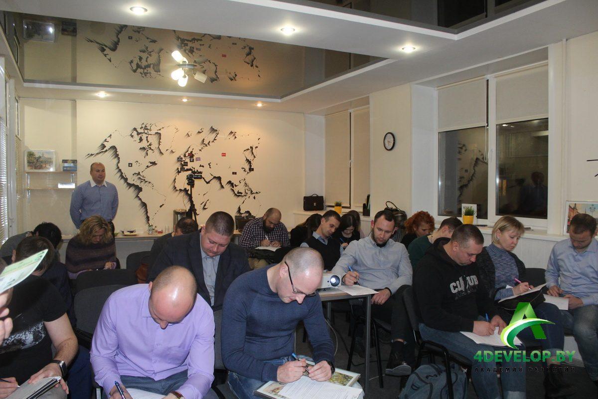 Бизнес-процессы мастер-класс Алексея Долгова 8