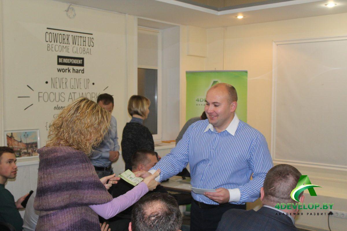 Бизнес-процессы мастер-класс Алексея Долгова 9