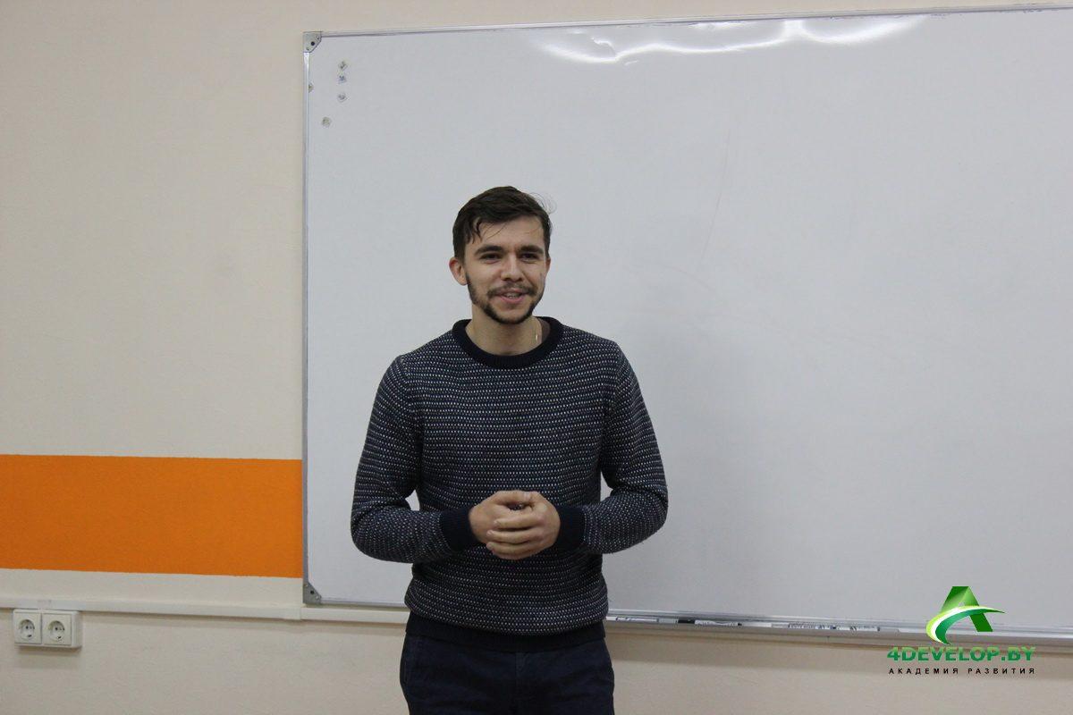 Курсы ораторского искусства Дмитрия Смирнова1
