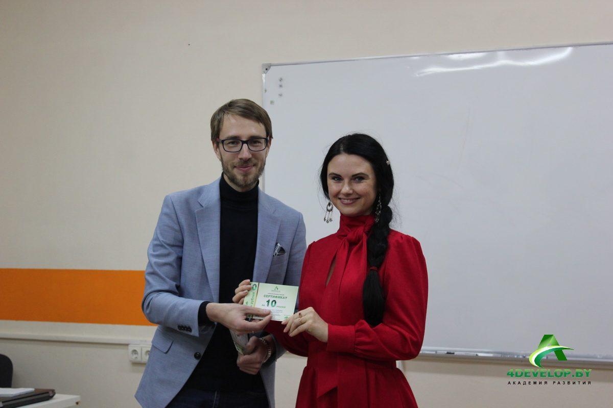 Курсы ораторского искусства Дмитрия Смирнова10