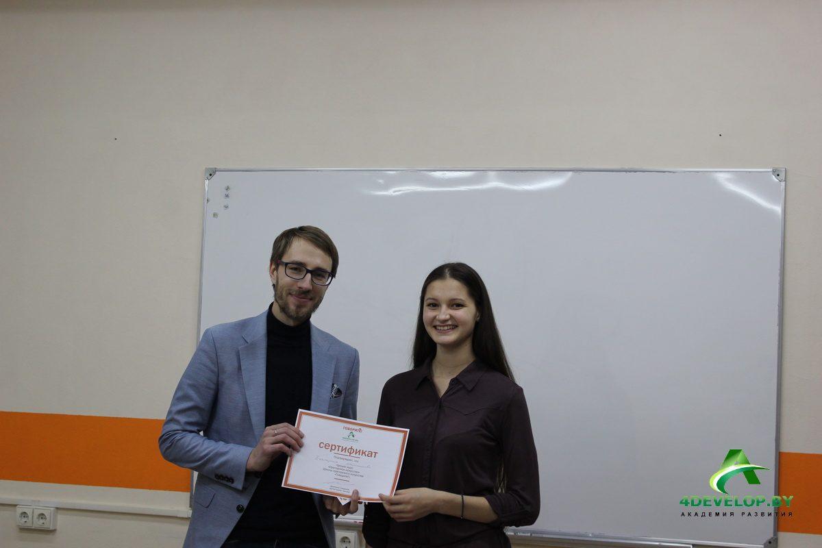 Курсы ораторского искусства Дмитрия Смирнова5