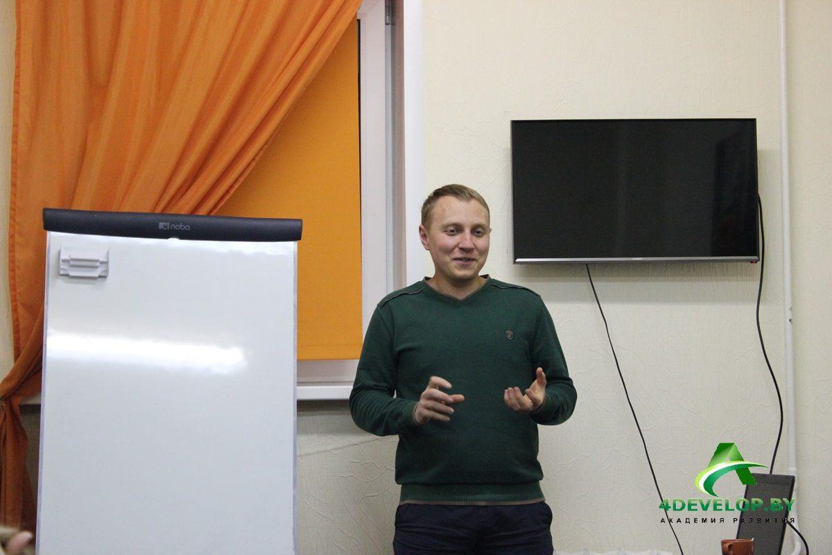 Ораторское искусство курсы 12