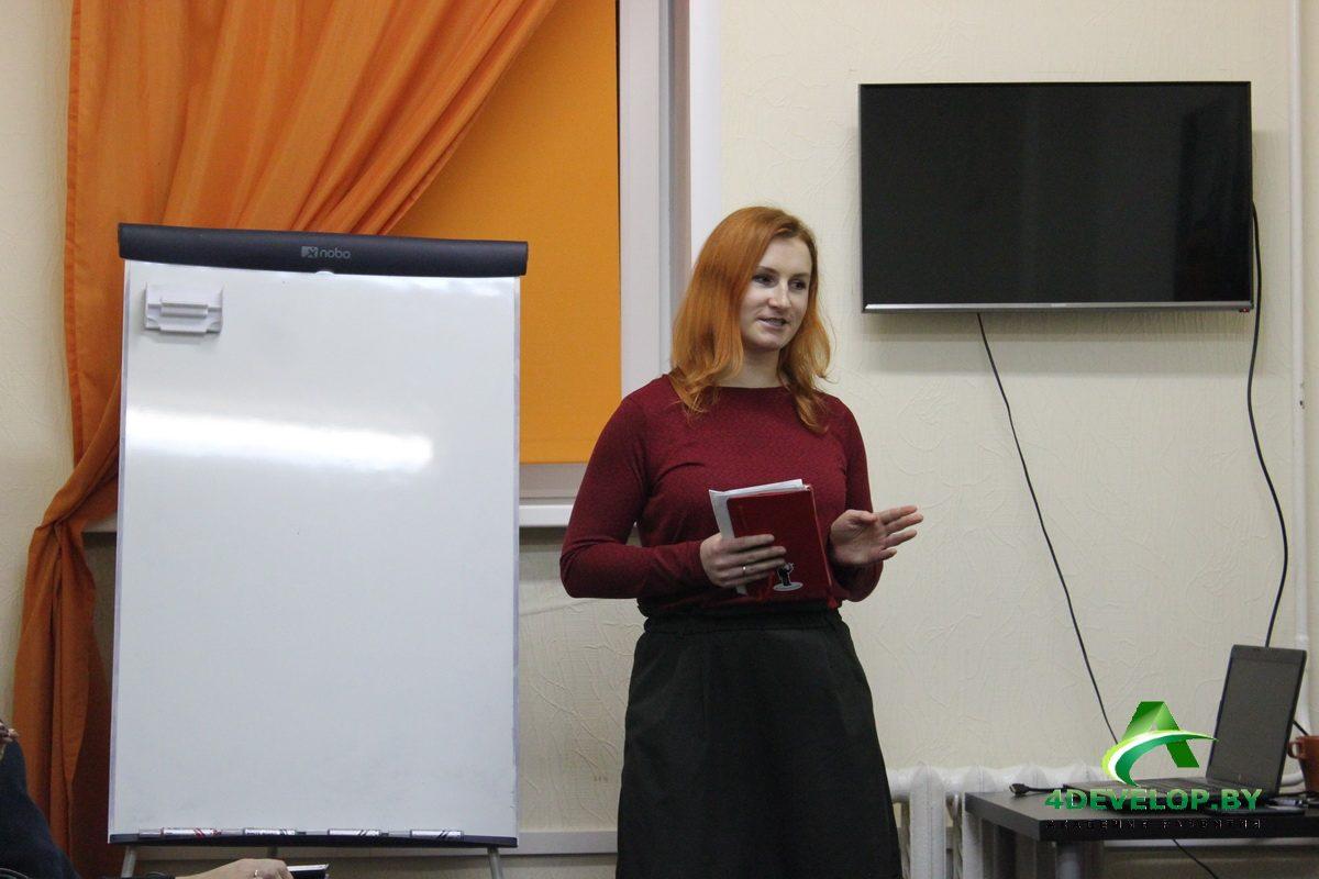 Ораторское искусство курсы 14
