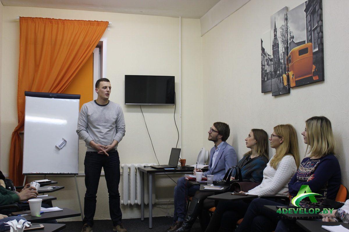 Ораторское искусство курсы 17