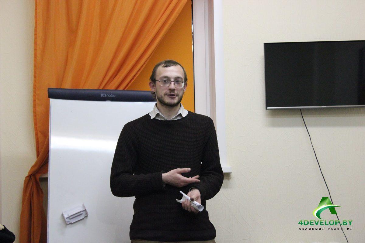 Ораторское искусство курсы 18