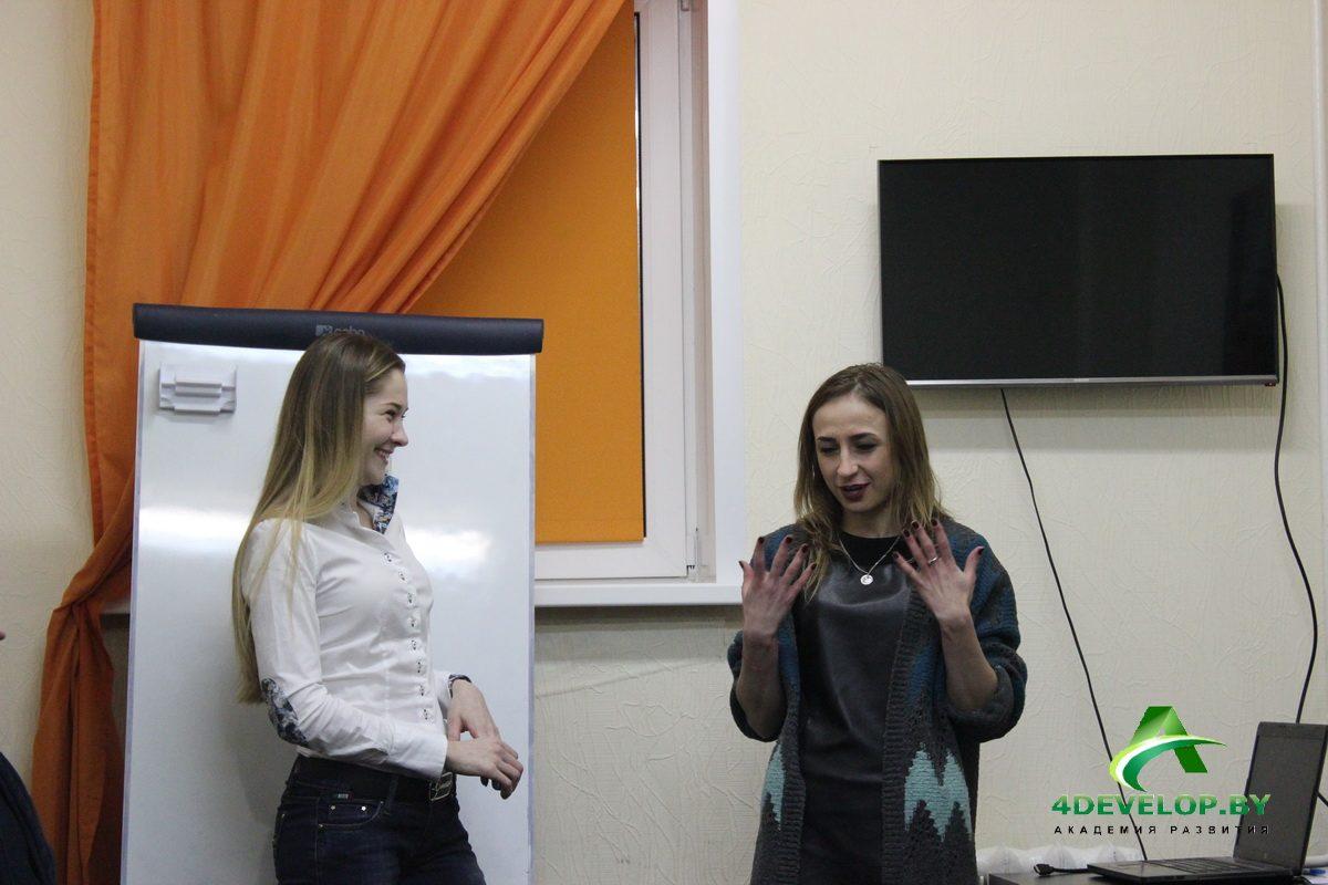 Ораторское искусство курсы 5