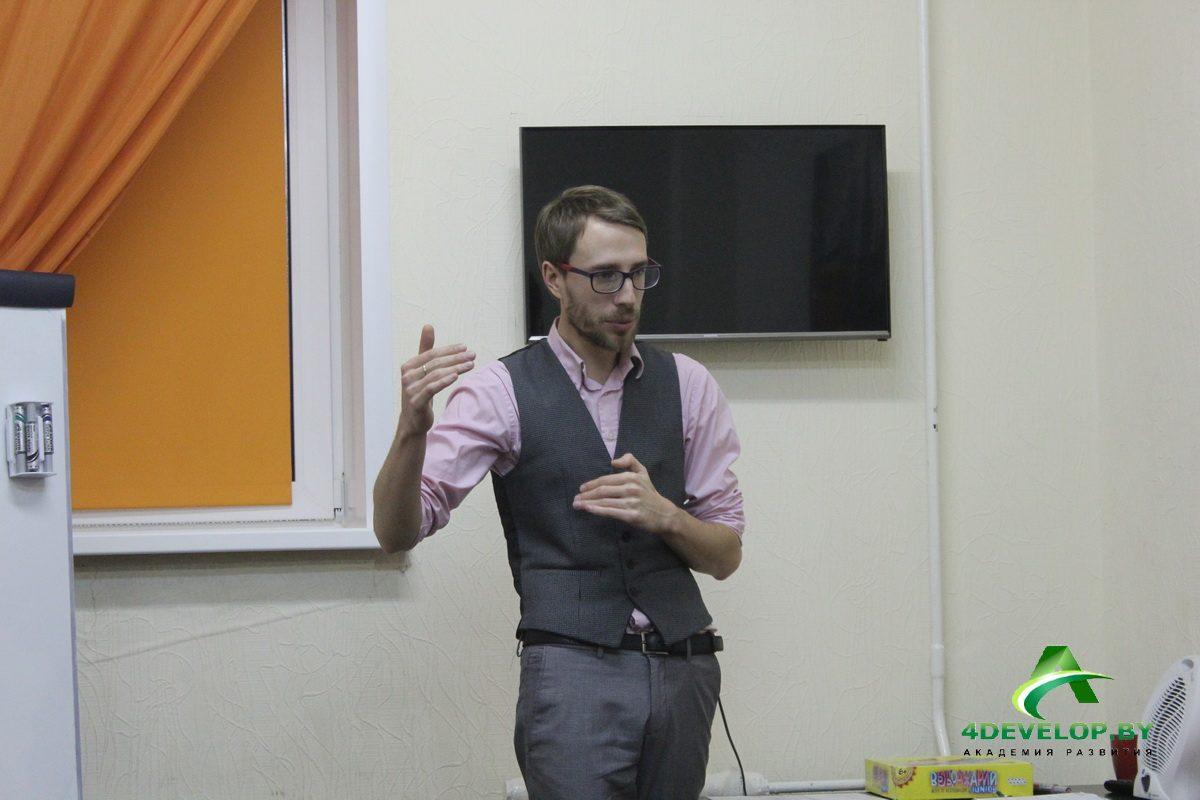 курсы ораторского искусства 14